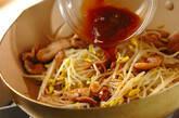 カロリーオフモヤシたっぷり酢豚の作り方4
