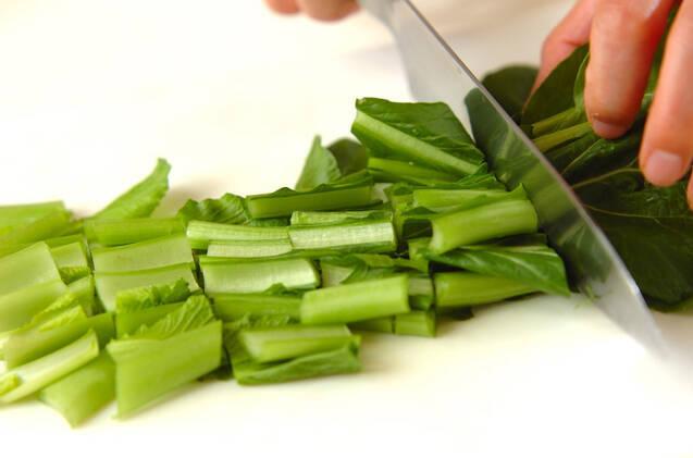 小松菜みかんジュースの作り方の手順1