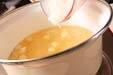 ナメコおろし汁の作り方の手順3