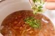 ナメコおろし汁の作り方の手順4