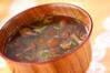 ナメコおろし汁の作り方の手順