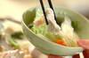 鶏肉と野菜のミルク鍋の作り方の手順13