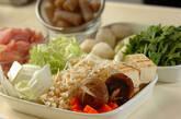 鶏肉と野菜のミルク鍋の下準備1