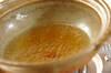 鶏肉と野菜のミルク鍋の作り方の手順11