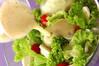 シンプルサラダの作り方の手順3