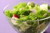 シンプルサラダの作り方の手順