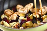 炒めナスのマリネの作り方1