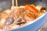 手羽先と大豆の煮込みの作り方2