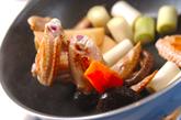 手羽先と大豆の煮込みの作り方1