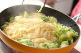 春キャベツのペペロンチーノの作り方8