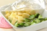 キュウリとリンゴの和え物の作り方1