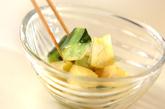 キュウリとリンゴの和え物の作り方2