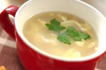 ふんわり卵のスープ
