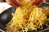 明太ザーサイ焼きそばの作り方1