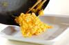 佃煮昆布の和風チャーハンの作り方の手順2