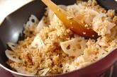佃煮昆布の和風チャーハンの作り方3