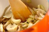 チキンのハーブトマト煮の作り方7