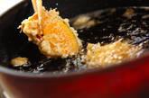 エビと野菜の天ぷらの作り方9