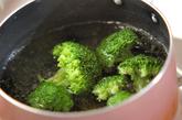 ブロッコリーの黒ゴマ和えの作り方2
