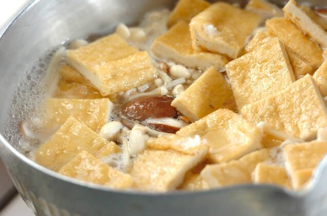 キノコと油揚げの甘辛煮の作り方の手順2