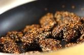 サバのゴマ照り焼きの作り方2