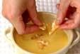 和風カボチャスープの作り方4