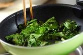 カブの葉のオイスター炒めの作り方1
