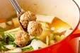 豚つくねと野菜の煮物の作り方の手順8