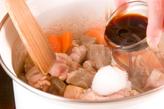 鶏肉とコンニャクの甘辛煮の作り方2