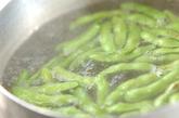 塩枝豆の作り方1