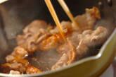 スタミナトマト素麺の作り方2