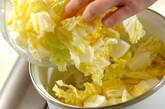 白菜とジャコのスープ煮の作り方1