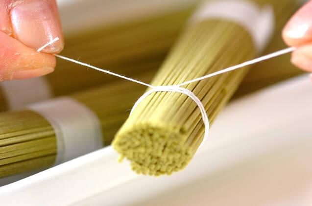 茶そば巻き寿司の作り方の手順1