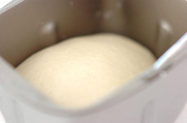 そば粉の三日月ロールの作り方の手順3