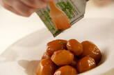 里芋の煮っころがしの作り方3