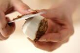 里芋の煮っころがしの作り方1
