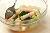 大根の簡単キムチ漬けの作り方1