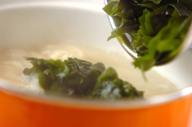 餅入りワンタンスープの作り方の手順4