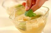 フルーツ入りワインゼリーの作り方5