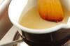 フルーツ入りワインゼリーの作り方の手順3