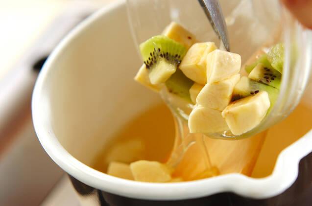 フルーツ入りワインゼリーの作り方の手順4