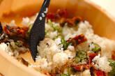 ウナギの混ぜご飯の作り方7