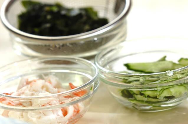 カニとワカメの酢の物の作り方の手順1