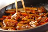 豚肉と根菜の甘辛炒め煮の作り方4