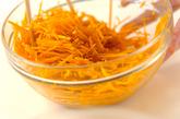 せん切りカボチャの和風マリネの作り方1