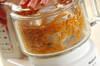 柿ピーショコラブランの作り方の手順1