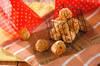 柿ピーショコラブランの作り方の手順