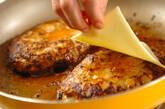 チーズカレーバーグの作り方5