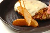 チーズカレーバーグの作り方4