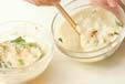 山芋のお焼きの作り方の手順5